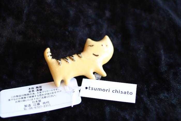 tsumori chisatoの帯留め_d0335577_16375789.jpg