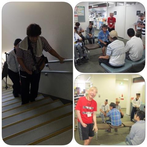 台風一過の避難訓練_e0281793_14552416.jpeg