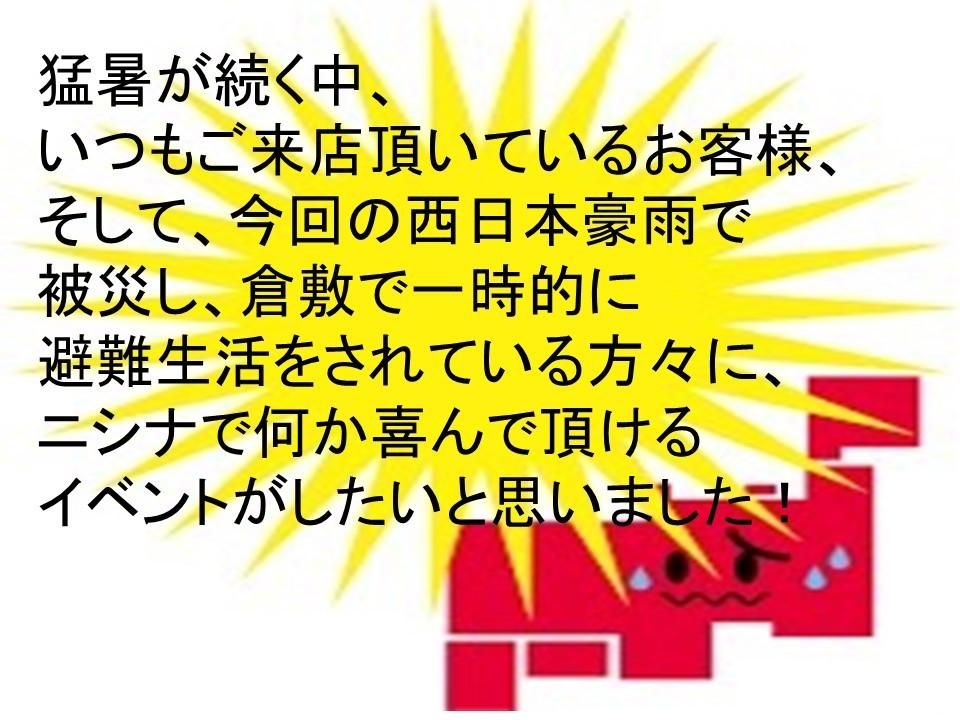 f0070004_11441079.jpg
