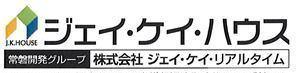~鹿島住宅展示場 臨時休業日のお知らせ~_c0329310_16021731.jpg