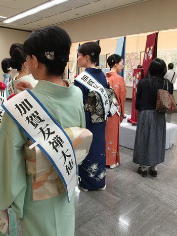 伝統加賀友禅工芸展へ_b0151911_13372780.jpg