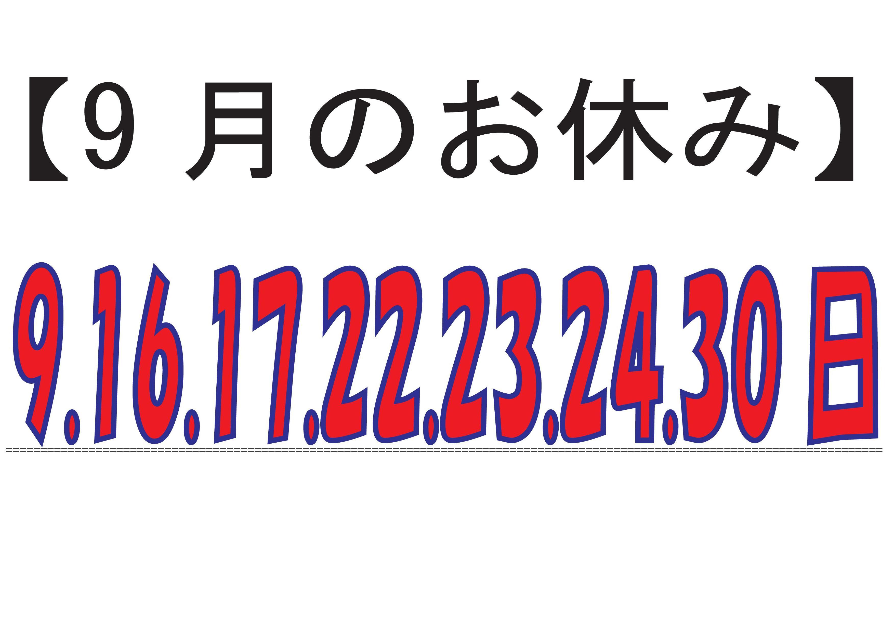 e0015011_01052947.jpg