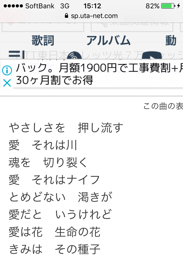 e0364312_15354833.jpg