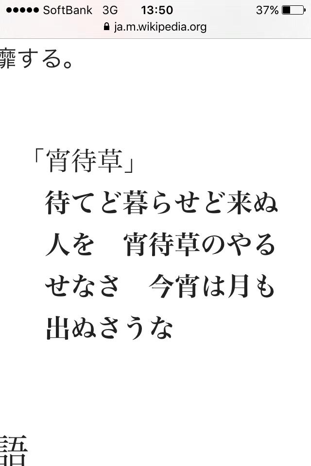 e0364312_15502336.jpg