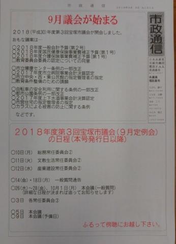 f0143716_22481992.jpg