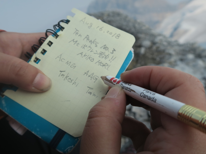 憧れの頂へ、モレーンレイクから、テンピークス登頂。_d0112928_02530908.jpg