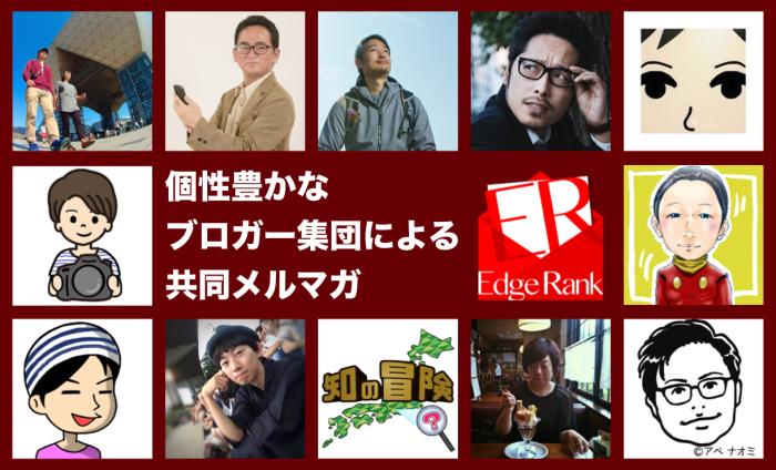 「いろどり」をテーマに書いたメルマガ  #EdgeRankBloggers_c0060143_14511357.jpg