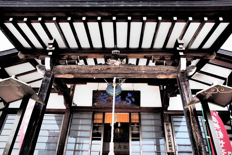 """【Photo】第二の故郷 """"松江"""" ~北堀・普門院・松江城_b0008655_17575664.jpg"""