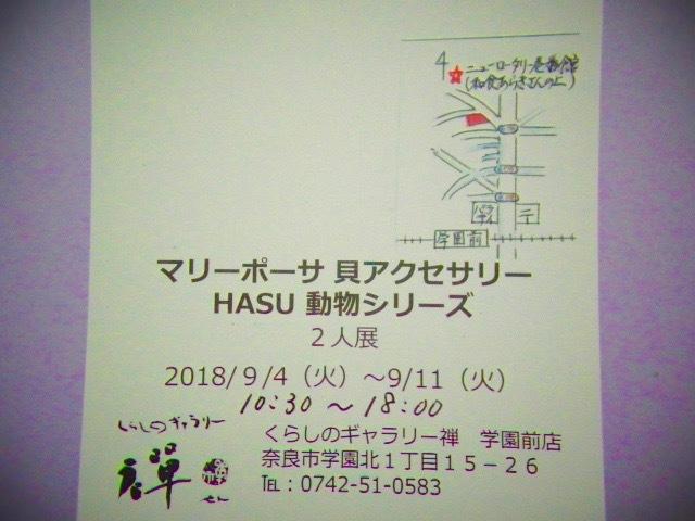 b0238760_19250461.jpg