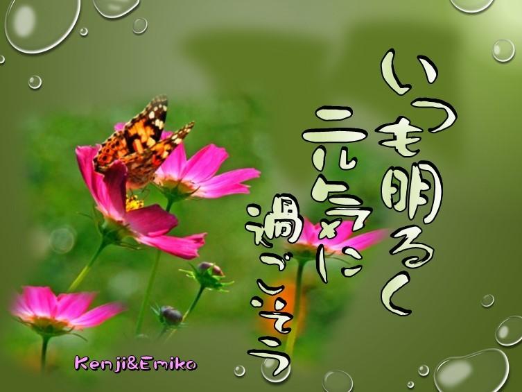 f0214467_10321322.jpg