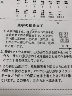 b0293213_21044544.jpg
