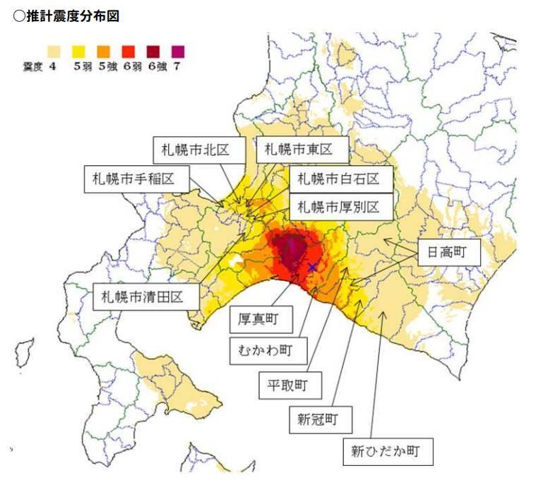 正式発表で東区は震度6弱に_c0025115_22372620.jpg