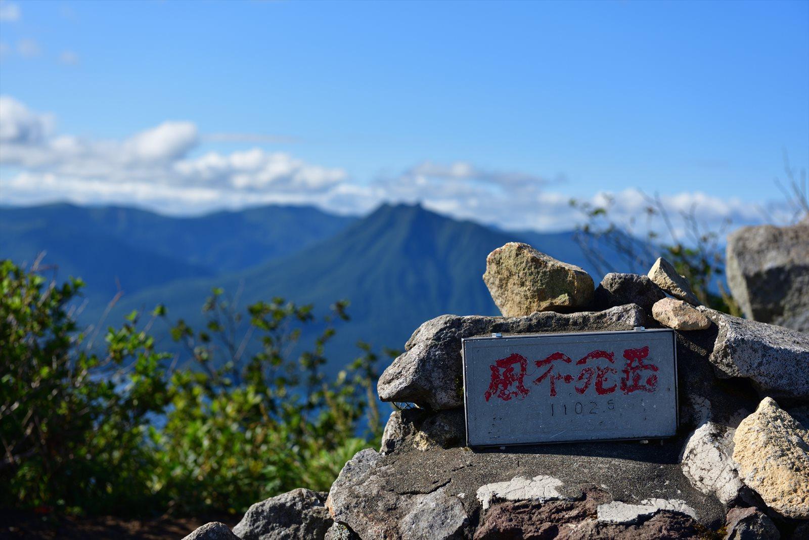 【3年越しの約束】 楓沢から風不死岳へ! 2018.9.1 後編_a0145819_10313798.jpg