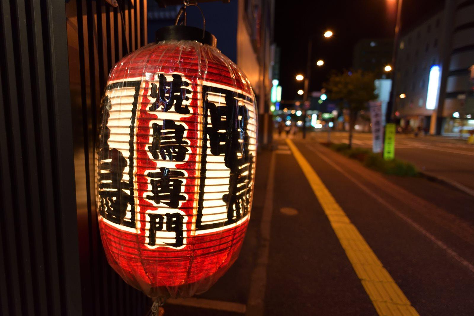 【3年越しの約束】 楓沢から風不死岳へ! 2018.9.1 後編_a0145819_1047305.jpg