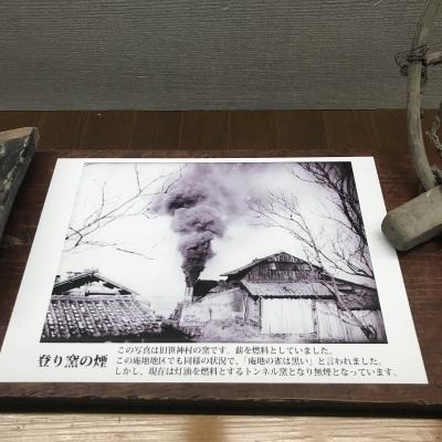 本館ブログ おひさしぶり号 安田瓦について_e0135219_19503473.jpg