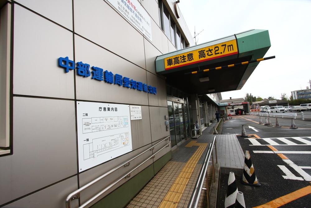 フレームレッドTJ 愛知県常滑納車完了いたしました_f0105425_18001923.jpg