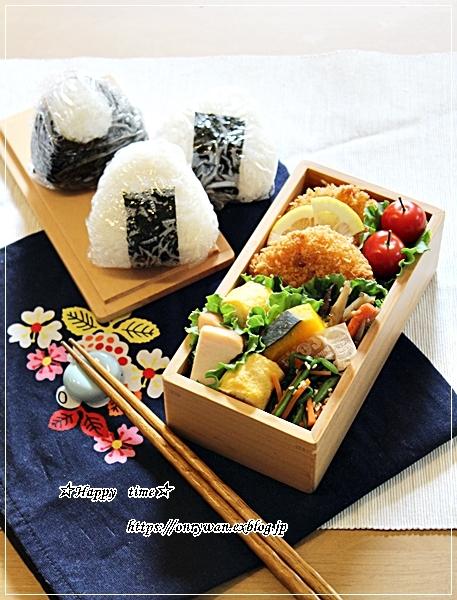 おむすび・海老カツ弁当と今日のおうちごはん♪_f0348032_18402772.jpg