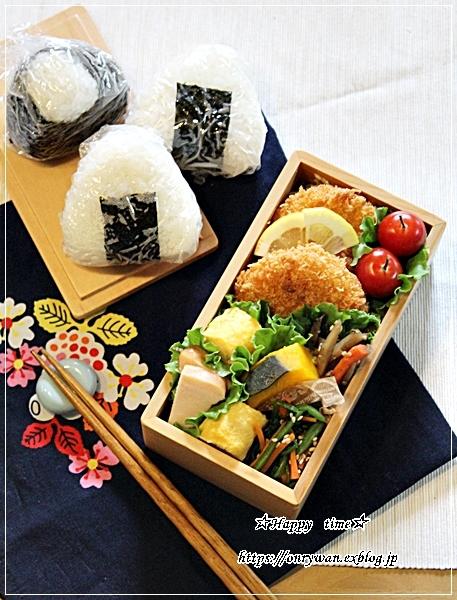 おむすび・海老カツ弁当と今日のおうちごはん♪_f0348032_18403710.jpg