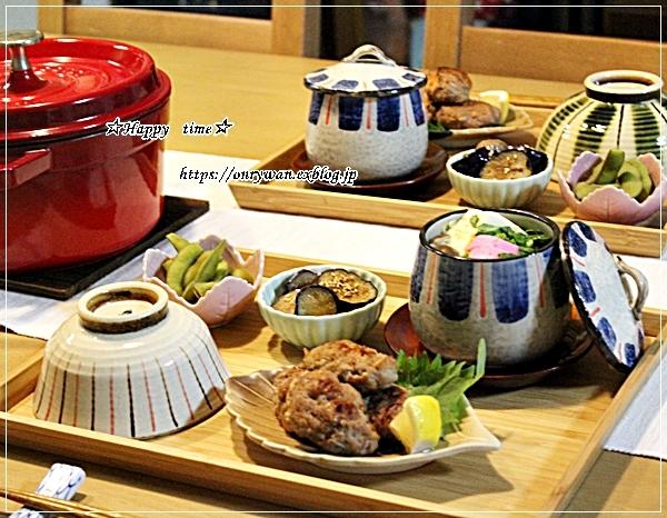 おむすび・海老カツ弁当と今日のおうちごはん♪_f0348032_18404566.jpg