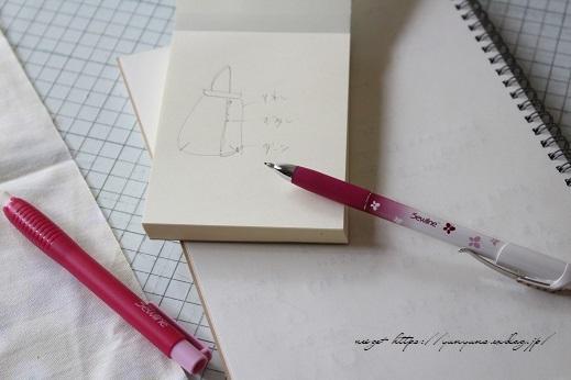 【Sewlineソーライン】女子力UPな大人ピンクの手芸用品お勧め10選をご紹介_f0023333_22193167.jpg