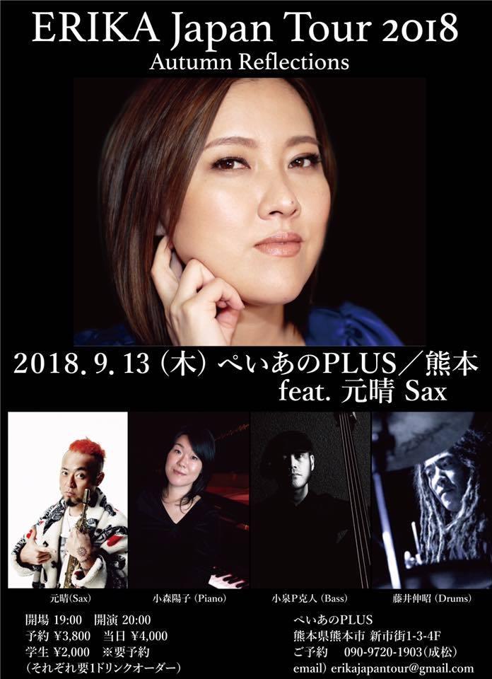 Music Bird DJ大西貴文さんの「THE NITE」ゲスト_a0150139_15582490.jpg