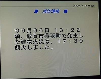 e0100043_18250281.jpg