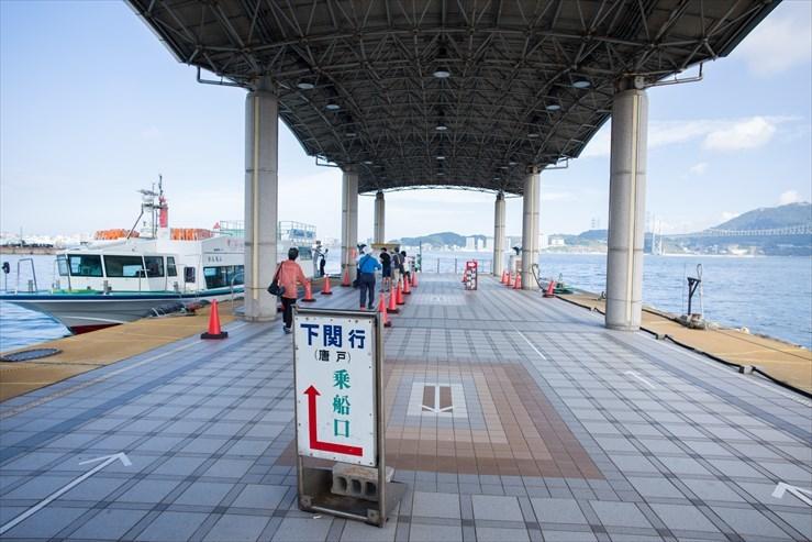 福岡旅行 関門連絡船_e0170058_19441038.jpg