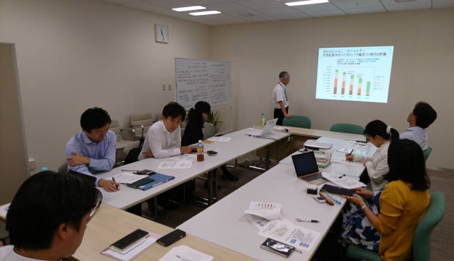 エネルギー環境政策研究会_f0059673_18545216.jpg