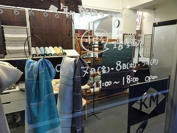 小さな増孝商店、ひっそりとオープンしました。_f0177373_21263805.jpg
