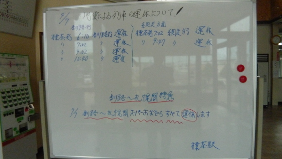c0212083_15585583.jpg