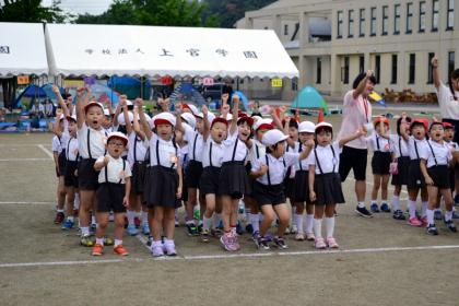上宮幼稚園 「大運動会」_d0353789_11172694.jpg