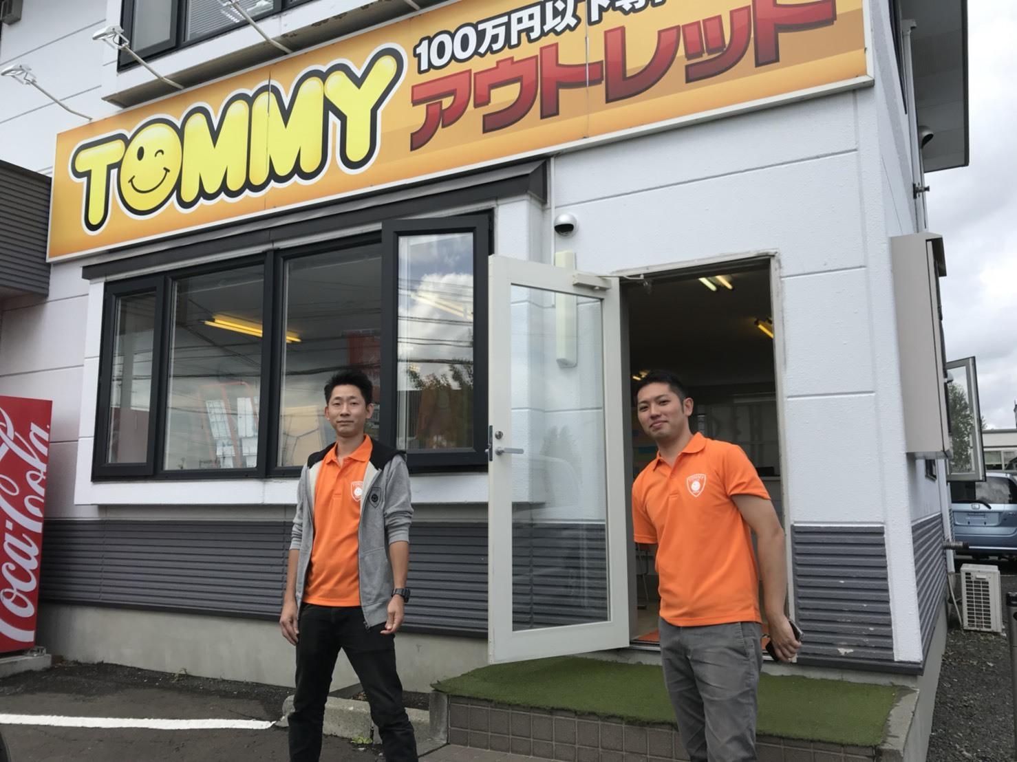 9月8日 トミーアウトレットブログ☆通常営業再開です!!ハイエースD社様納車!!_b0127002_18460297.jpg