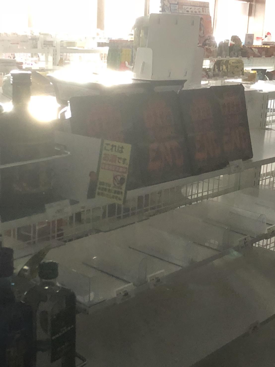 9月8日 トミーアウトレットブログ☆通常営業再開です!!ハイエースD社様納車!!_b0127002_18473544.jpg