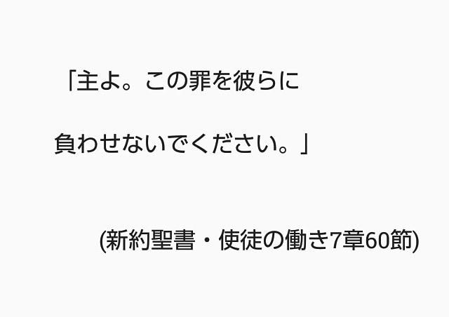 ブログみつや(光哉日記)