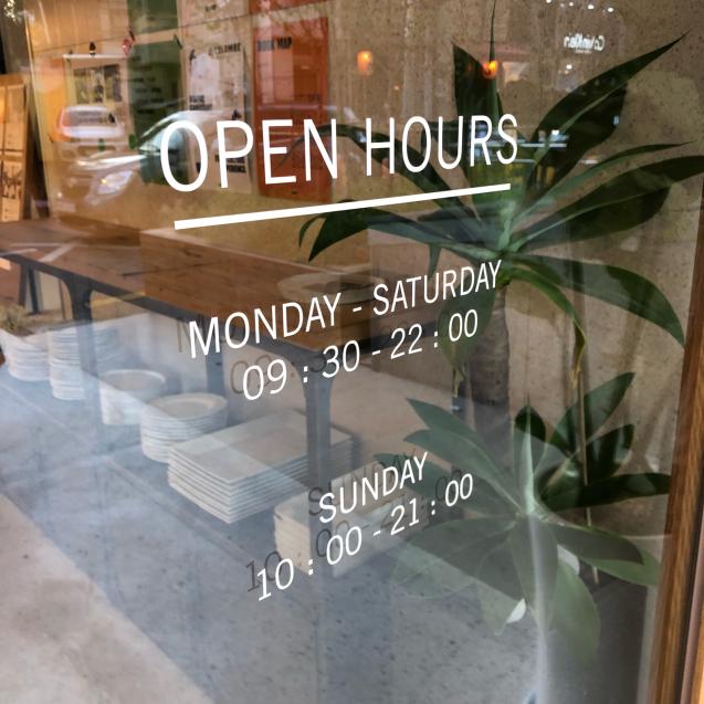18年8月末ソウル8☆食後のお茶はベーカリーカフェで_d0285416_06590831.jpg