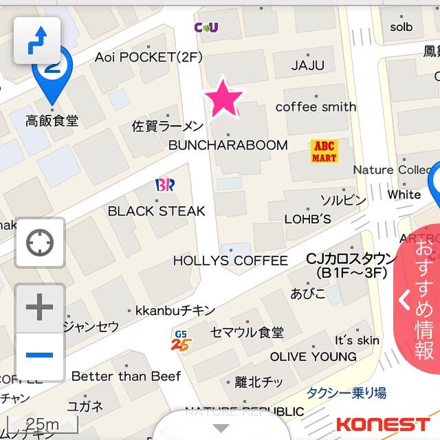 18年8月末ソウル8☆食後のお茶はベーカリーカフェで_d0285416_07122701.jpg