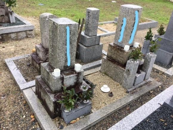 お墓の直し(^^)/_e0255523_10174584.jpg