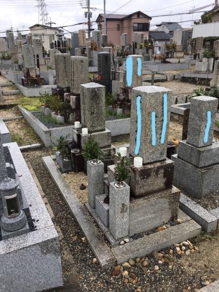お墓の直し(^^)/_e0255523_10180385.jpg