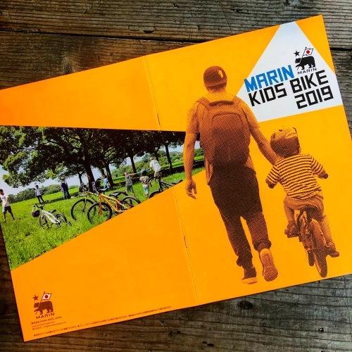 キッズカタログ製作「LIPIT DESIGN」X「MARIN」2019年マリンカタログ制作 おしゃれ自転車 リピトデザイン 自転車グッズ 自転車女子 自転車ガール_b0212032_18242053.jpeg