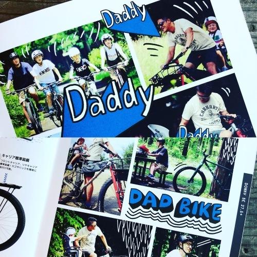 キッズカタログ製作「LIPIT DESIGN」X「MARIN」2019年マリンカタログ制作 おしゃれ自転車 リピトデザイン 自転車グッズ 自転車女子 自転車ガール_b0212032_18264123.jpeg