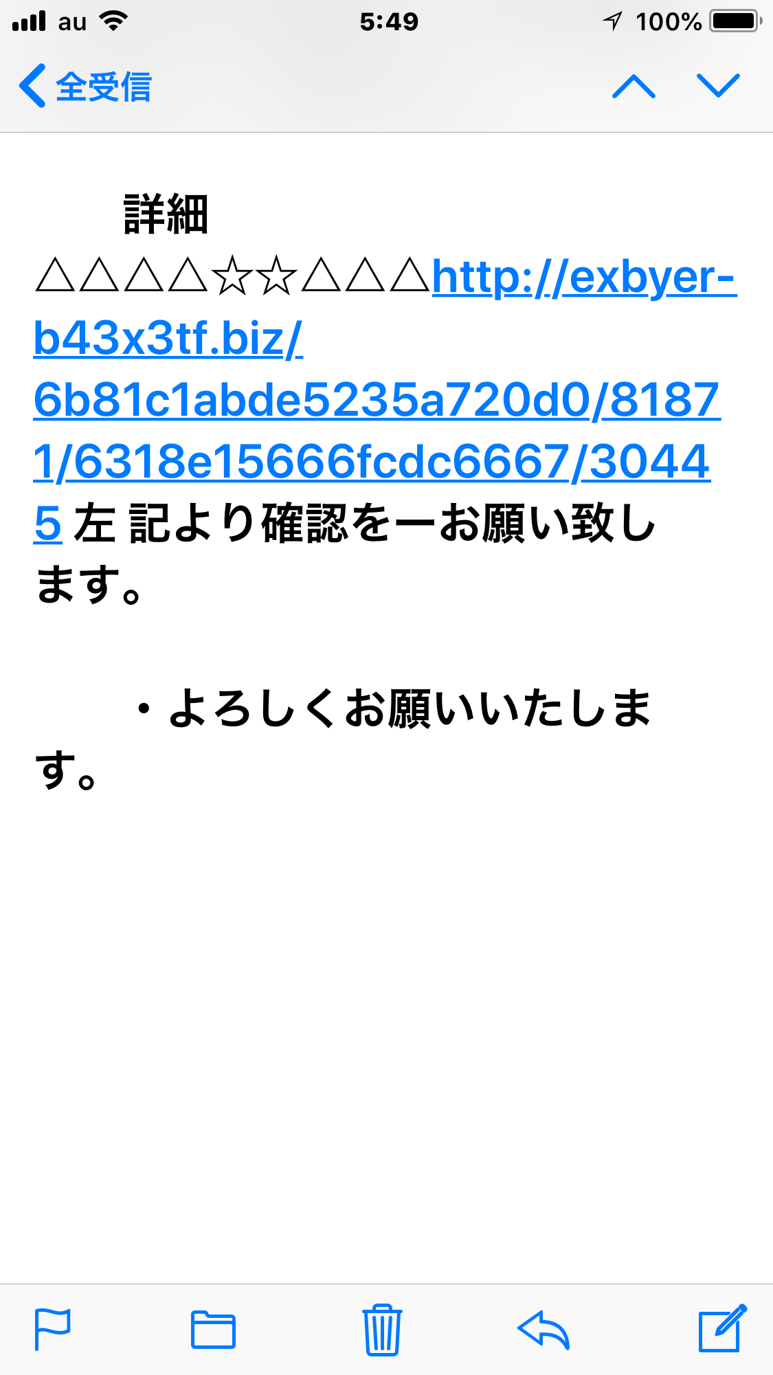 b0017844_09180759.png