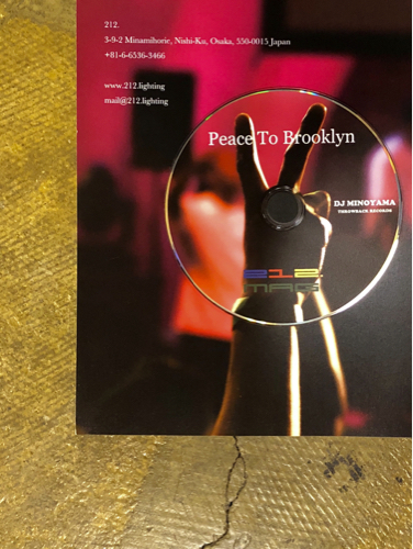 PEACE TO BROOKLYN._d0227059_20490894.jpg