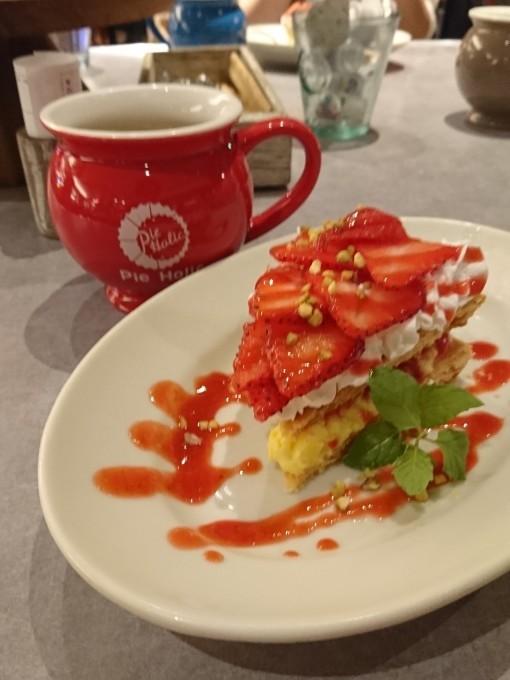 【外食しよう】PieHolicのパイと『今日の美活』_e0274872_08335616.jpg