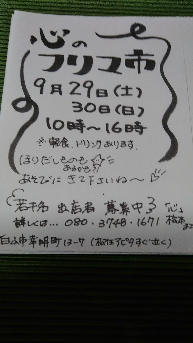 a0245780_00253722.jpg