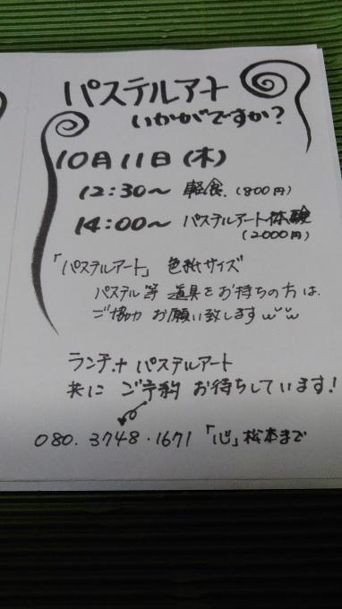 a0245780_01015766.jpg