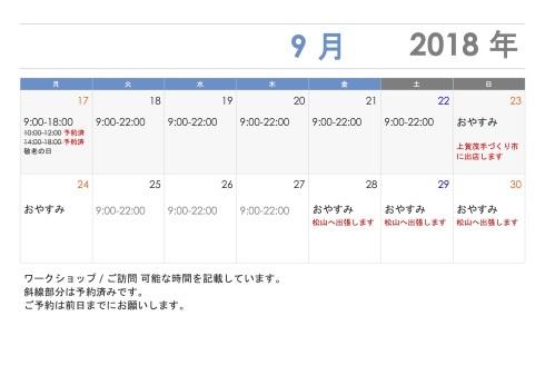 c0199402_20125527.jpg