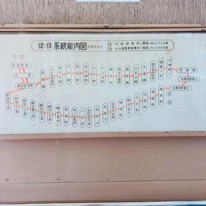 都電荒川車庫から田端・大龍寺へ_d0138811_22004836.jpeg