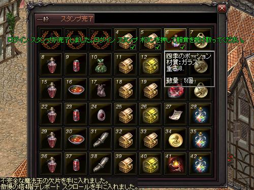 b0056117_04280019.jpg