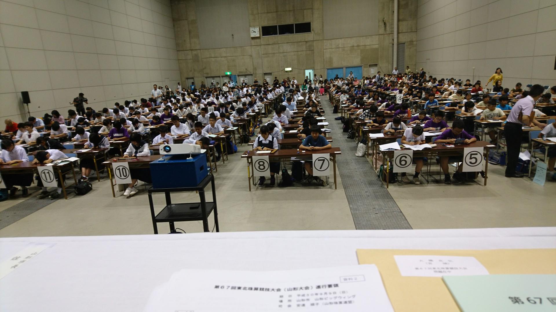 第67回東北珠算競技大会_e0124021_8514337.jpg
