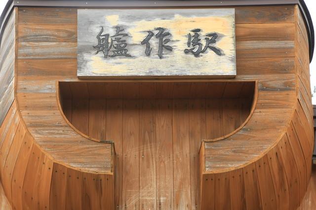 ばかっ旅の余韻 ~鉄編_c0337257_09513575.jpg